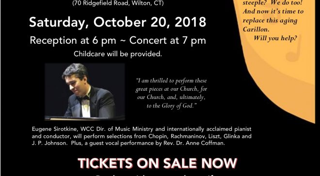 """""""Bring the Music On!"""" Fundraising Concert"""